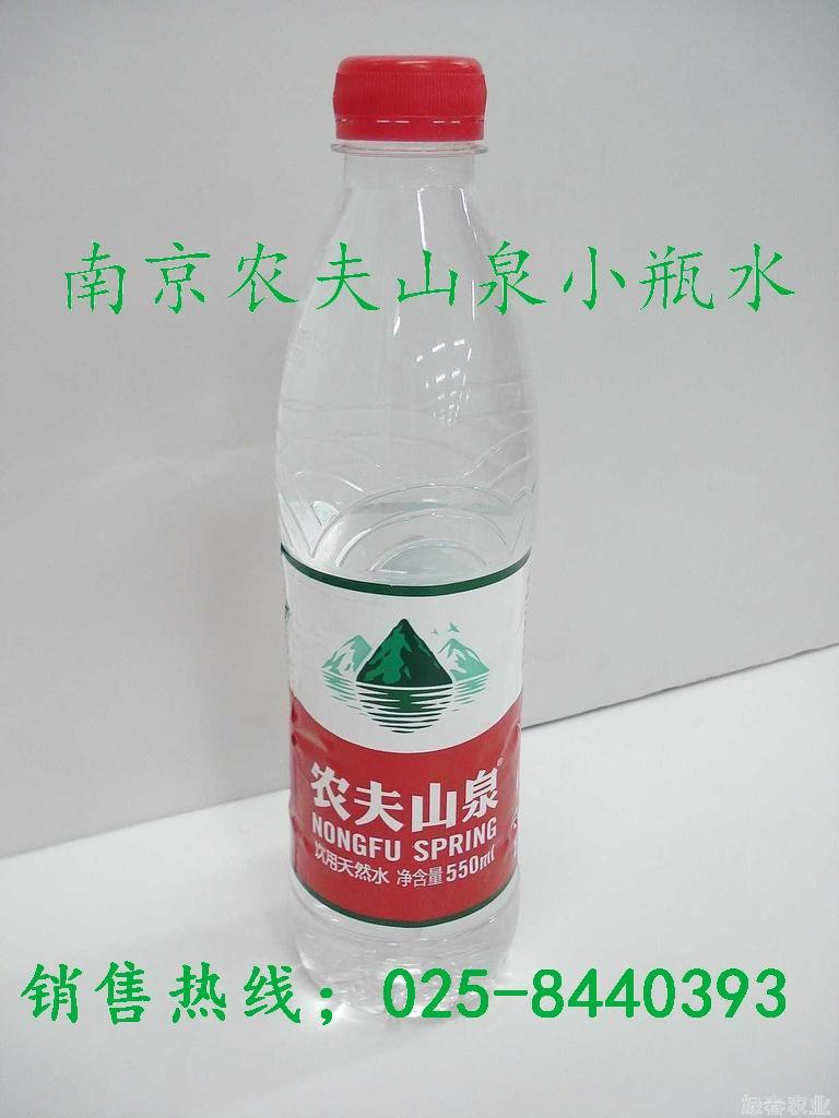 南京农夫山泉小瓶水销售批发